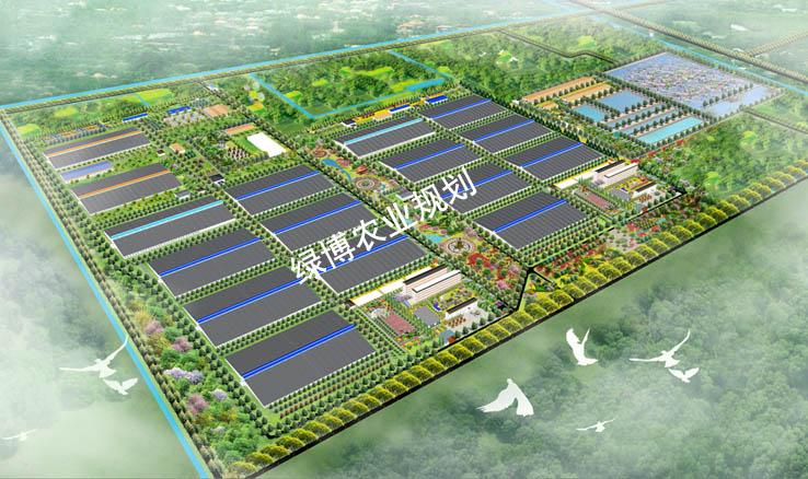 正邦生猪循环产业示范园规划
