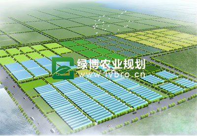 现代农业园区规划