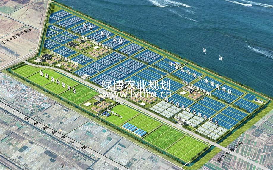 如东海辰现代农业科技园规划