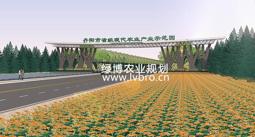 丹阳省级现代农业产业园区规划