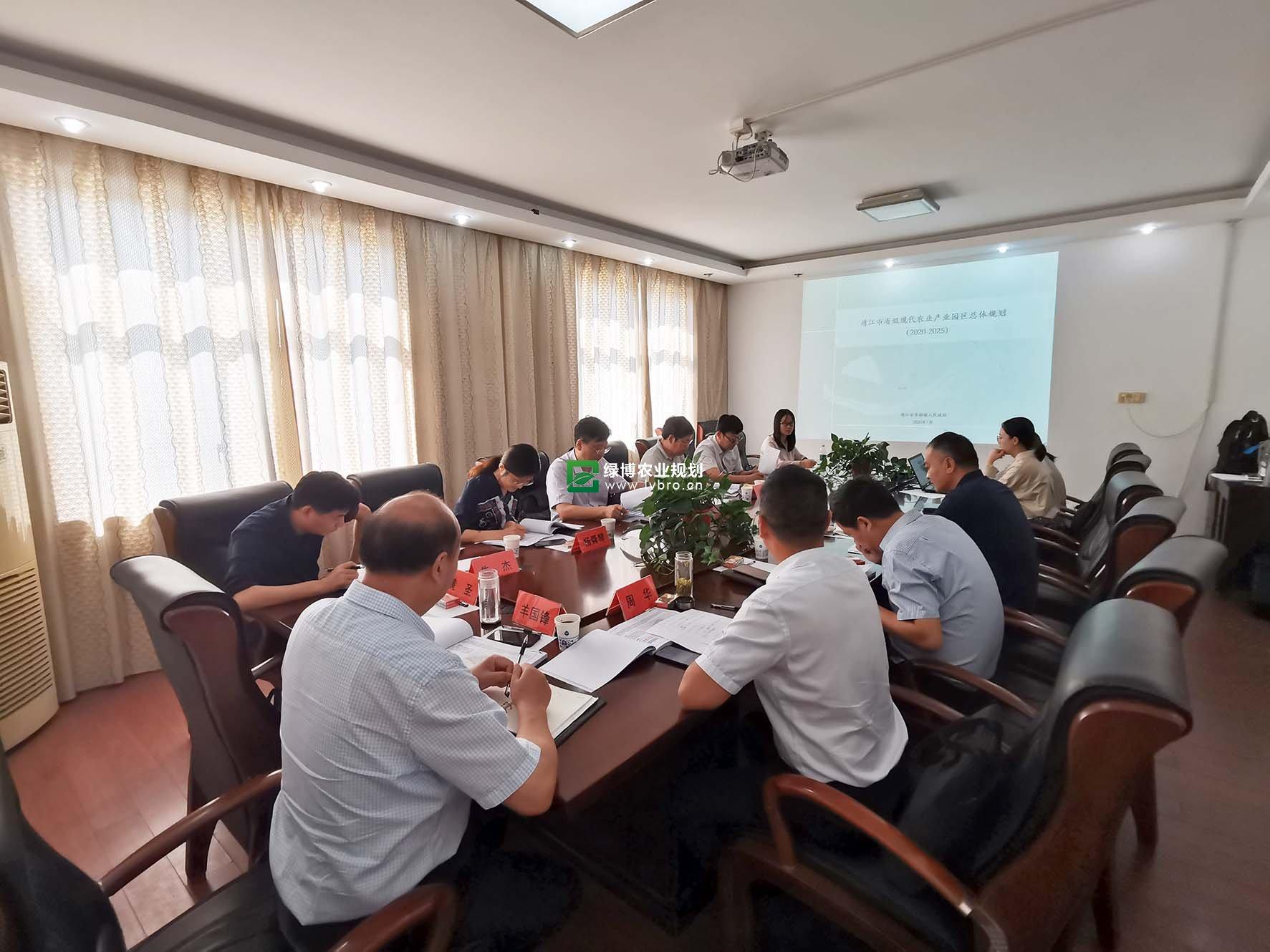 靖江现代农业产业园区总体规划通过专家评审