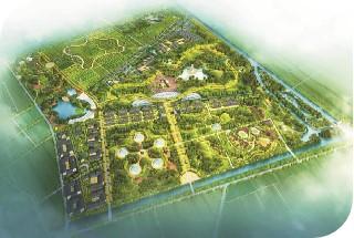 滨海现代农业产业园区规划