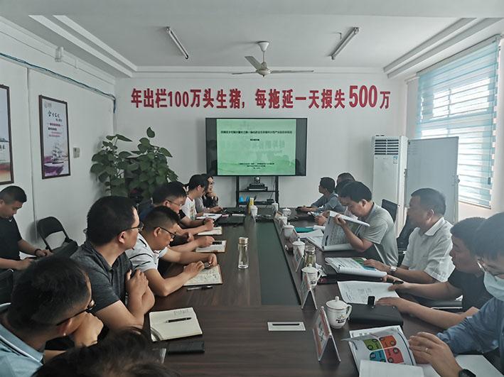 固镇乡村振兴暨长三角一体化农业生态循环示范